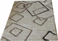 Машинни килими с шарка на квадрати 120х170см