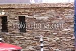 фасадна облицовка с естествен камък по поръчка
