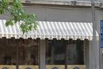 сенник за магазин по поръчка