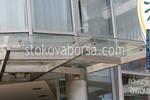 стъклен навес