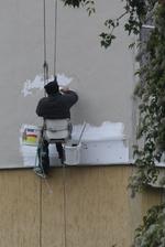 саниране на къща