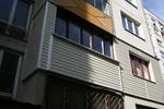 монтиране на сайдинг изолация за жилищен блок