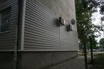 поставяне на сайдинг изолации за жилищни блокове