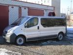 Opel Vivaro под наем за 2 часа