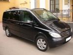 Осигуряване на трансфер с Mercedes Viano до летище Пловдив