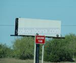 рекламна конструкция билбордове