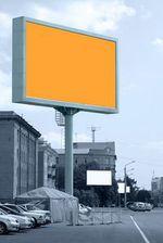билбордове