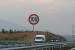 изработка на забранителни пътни знаци по поръчка