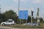 производство на пътни знаци за указване на направления, посоки, обекти и други
