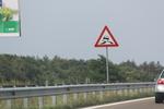 изработка на предупредителни пътни знаци за опасност