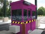 Охранителна кабина до 4кв.м.