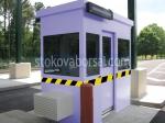 Изграждане на контролно пропускателни пунктове до 4кв.м.