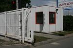 Охранителни бутки за контролно пропускателни пунктове над 5кв.м.