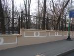ограда от ковано желязо