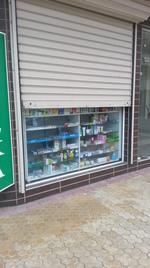 фирма за охранителна ролетка за аптека