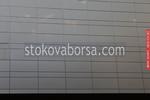 композитни алуминиеви панели