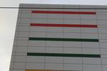 фасадна облицовка с алуминиеви панели