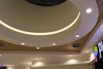 фирма за окачен таван