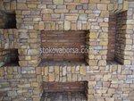 Декоративна облицовка Родопски зид за реставрация