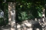 ограда метална