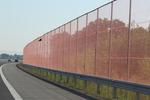 Преградните мрежи против птици за магистрали