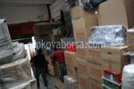 складиране на лични вещи с охрана