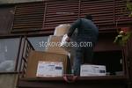 временно съхранение на товари в склад