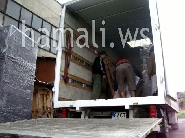 преместване на апартаменти до всяка точка на света