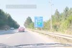 производство по поръчка на пътни знаци