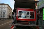 преместване на заведения извън България